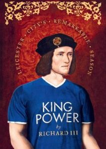 King power - Poster #1